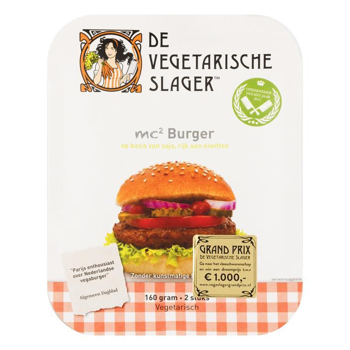 Mc2 Burger