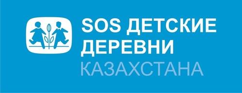 SOS Детские деревни Казахстана