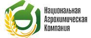 Национальная Агрохимическая Компания
