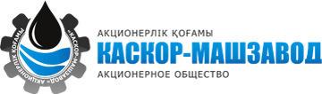 Каскор-Машзавод