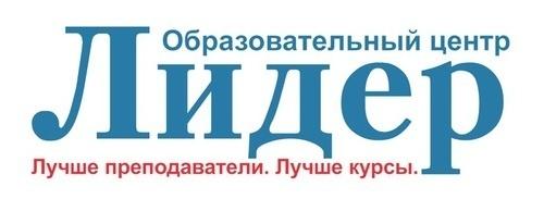 «Центр подготовки, повышения квалификации и переподготовки рабочих «Искусство созидания»