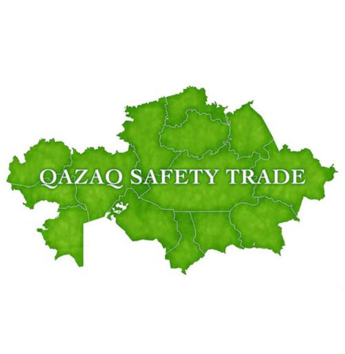 Qazaq Safety Trade