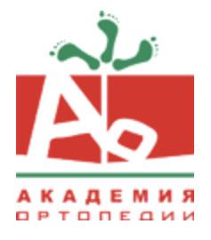 Академия Ортопедии АКТОБЕ