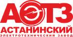 Астанинский электротехнический завод