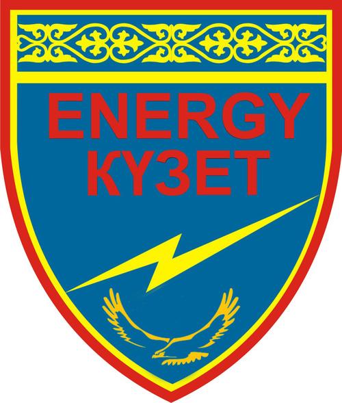 ENERGY – КУЗЕТ