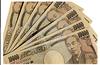 Hipoteca en yenes thumb