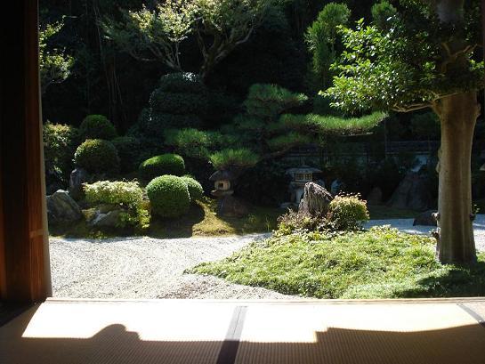 Jardín Zen cerca de la estación de Tofukuyi en Kyoto
