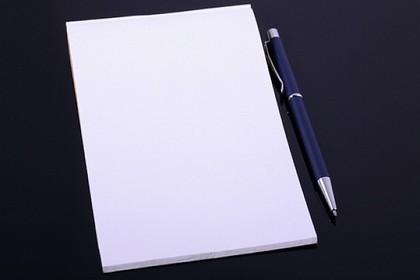 Pluma y libreta hojas papel cuaderno 367042 foro