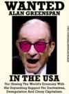 Greenspan thumb