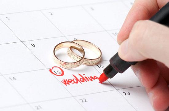Seguro para boda
