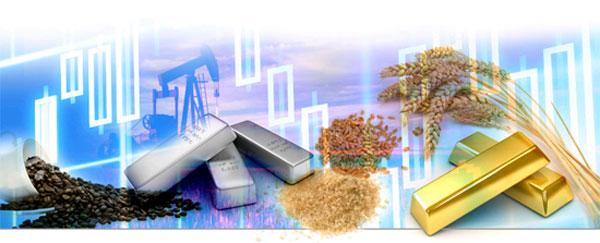 claves de inversión en materias primas para 2014