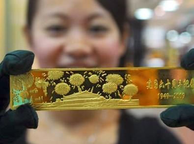 china oro