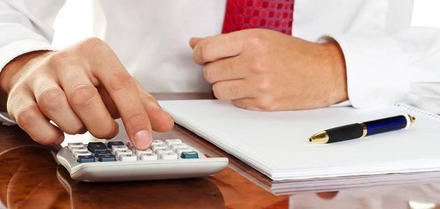 como tributan las indemnizaciones en la Declaracion de la Renta 2013