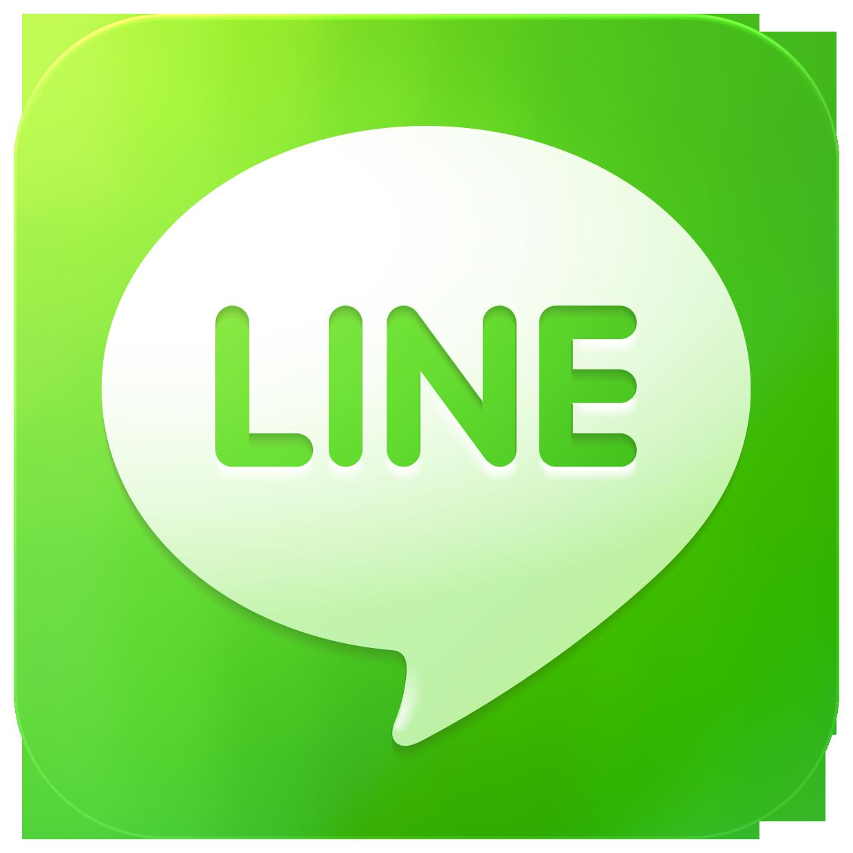 Como usar Line