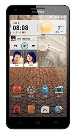 Mejor Phablet: Huawei Honor 3X