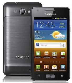 Cuáles son las últimas novedades de smartphones: Samsung Z