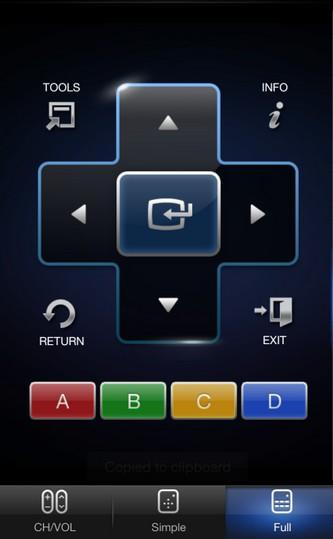 cómo convertir un móvil en mando a distancia:  Samguns Smart View