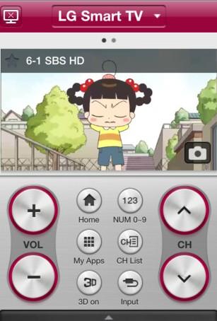cómo convertir un móvil en mando a distancia:  LG TV Remote