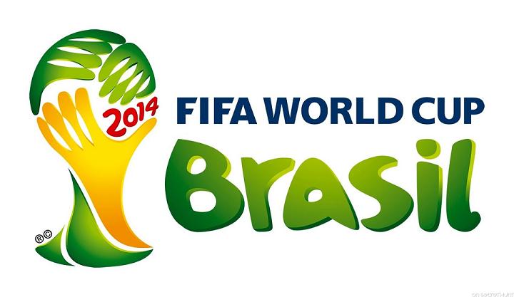 Mundial de Brasil divisas y Forex