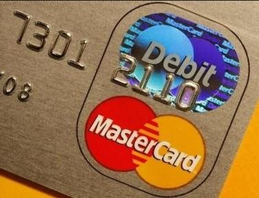 tarjetas debito