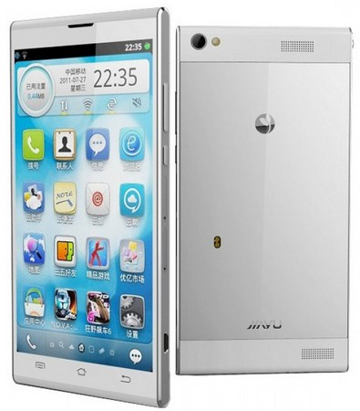Mejores móviles chinos: Jia Yu G6
