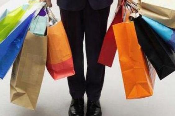 perspectivas sector consumo 2015