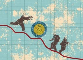 Inflacion peso foro