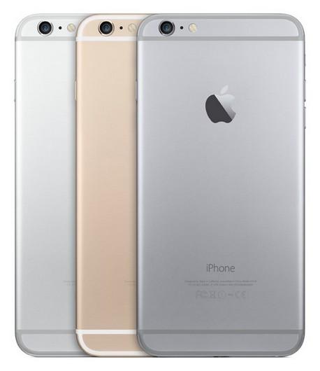 como conseguir el iphone 6 plus mas barato