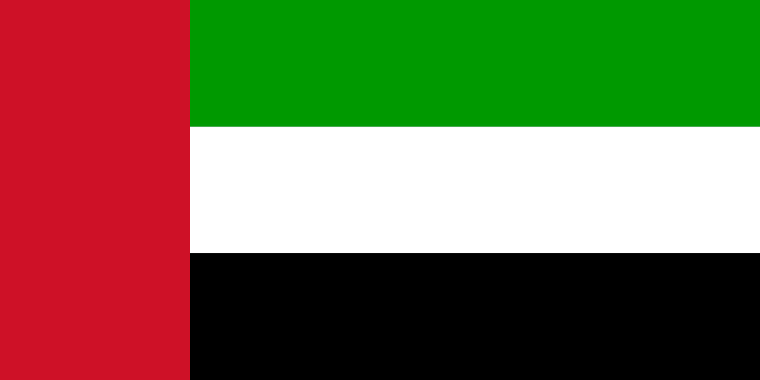 emiratos arabes petroleo