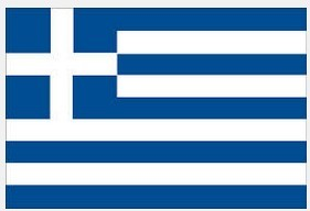 Grecia foro