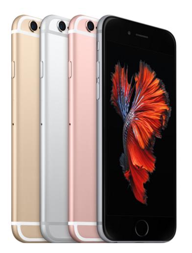 Como conseguir iphone 6s mas barato