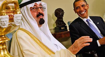 Saudi foro