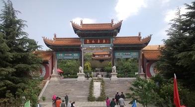 Las 5 cosas que debes de saber antes de viajar a China
