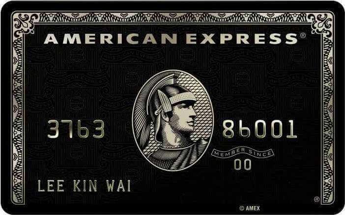 Tarjetas de lujo: American Express Centurion Card