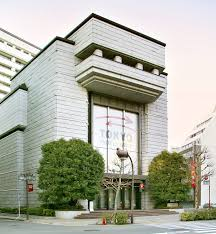 Principales bolsas del mundo: Bolsa de Tokio