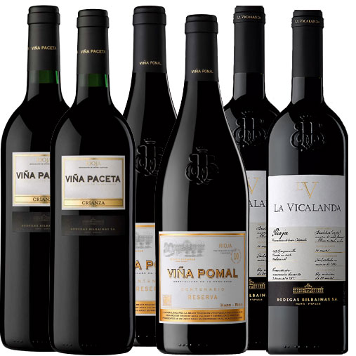 Lote de vinos de Verema.com por cortesía de Clicktrade