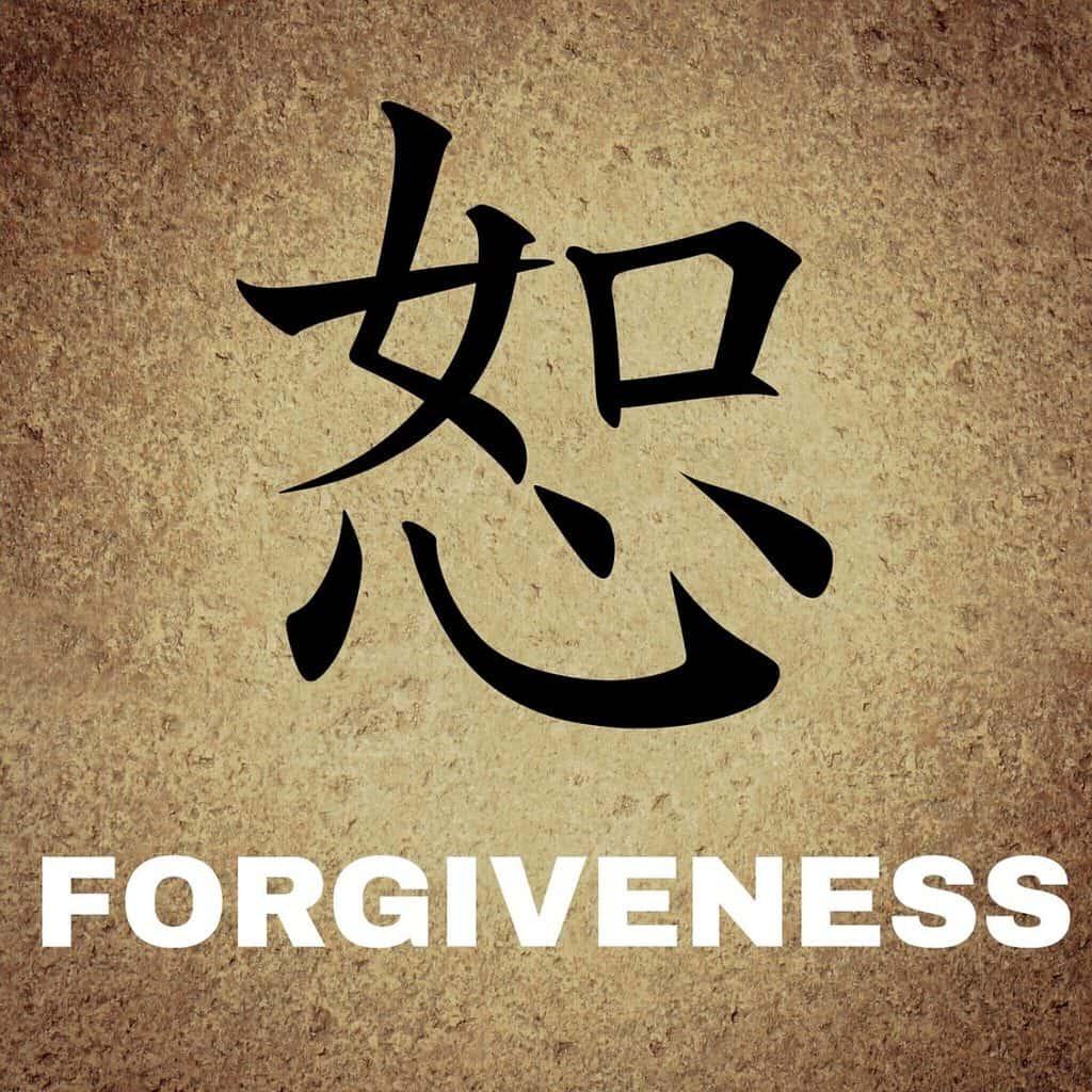 Forgiveness Energetic Matrix