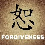 Forgiveness Energetic Matrix