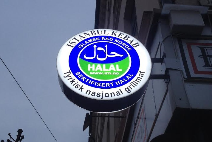 Halal Certification Sign in Oslo. Photo: Sindre Bangstad.
