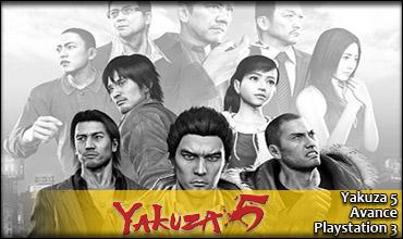 Yakuza 5 (19/10/2012)