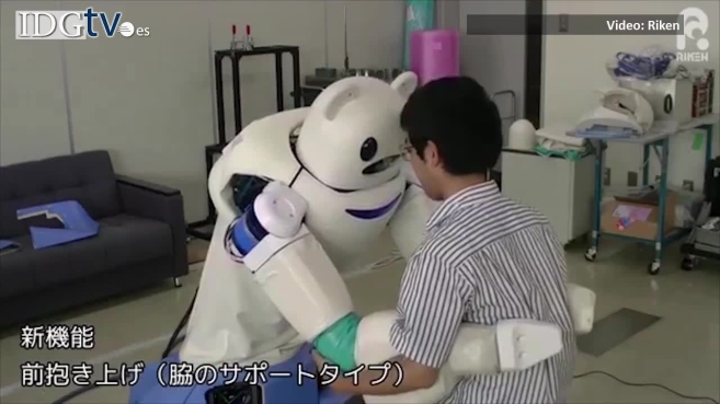 Un oso de dibujos animados como asistente de enfermería