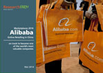 Marketplaces 2014: Alibaba - Online Retailing in China