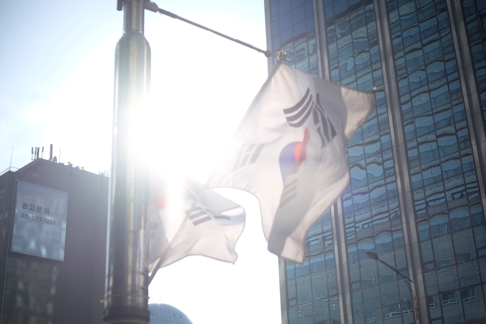 South-Korean-Flag.jpg?mtime=201801231516