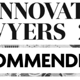 Emsleys is among the FT's most innovative lawyers