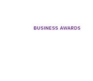 2017年约克郡商业奖