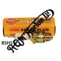 NGK B5HS SPARK PLUG 14 X 12.7MM