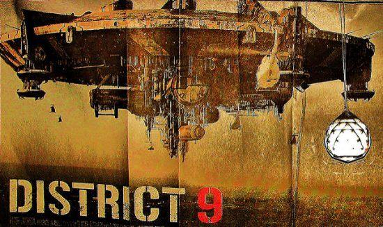 Cartel promocional de la película Distrito 9