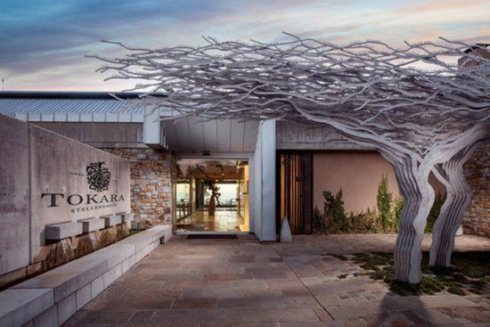 Tokara Entrance with trees