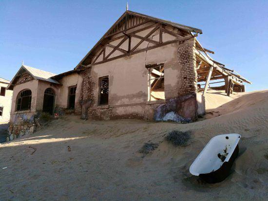 une maison abandonnée de la ville fantôme de Komalskop