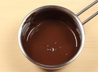Salsa al cioccolato fondente